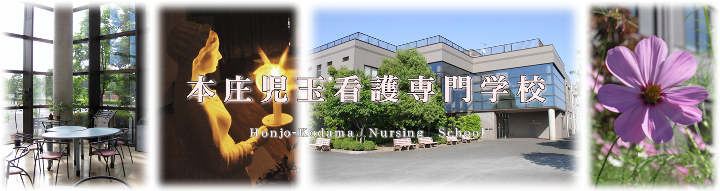 ホームページ 本庄 本庄ケーブルテレビ株式会社